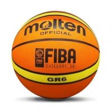 Balón Baloncesto Molten BGR6