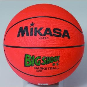 Balón Minibasquet Mikasa 1250 B-5