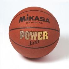 Balón Baloncesto Mikasa BSL-10 G