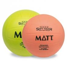 Balón Voleibol Matt V4N Mini Vulcanizado Super Soft
