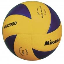 Balón Voleibol Mikasa MVA-2000