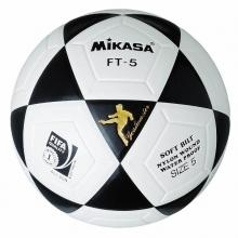 Balón Fútbol Mikasa FT-5 Blanco/Negro