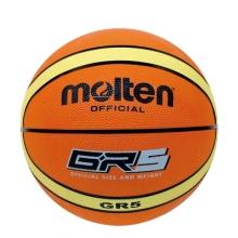 Balón Minibasquet Molten BGR5