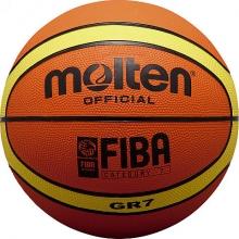 Balón Baloncesto Molten BGR7