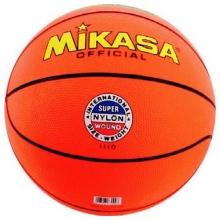 Balón Baloncesto Mikasa 1110 N7