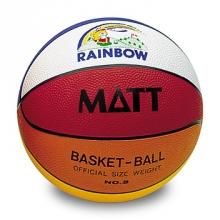 Balón Microbasquet Matt SBR-3 Rainbow