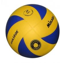 Balón Voleibol Mikasa MVA-380K