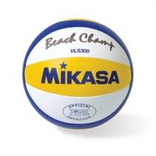 Balón Voley Playa Mikasa VLS-300
