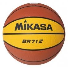 Balón Baloncesto Mikasa BR-712
