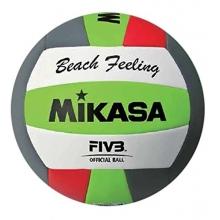 Balón Voley Playa Mikasa VXS-BFL