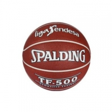 Balón  Baloncesto Spalding ACB TF 500 Nº7